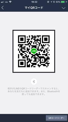 Show?1508351587