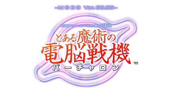 Show?1508373843