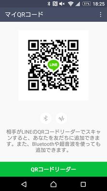 Show?1508405182