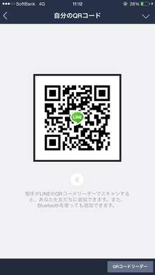 Show?1508465398