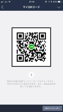 Show?1508470497