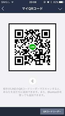 Show?1508654498