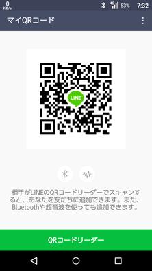 Show?1508655916