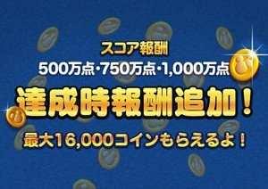 週間ランキング報酬の画像.jpg