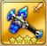 強化ハンマー 武器