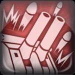 全弾発射-ケント級のアイコン
