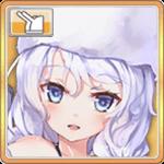 アヴローラの画像