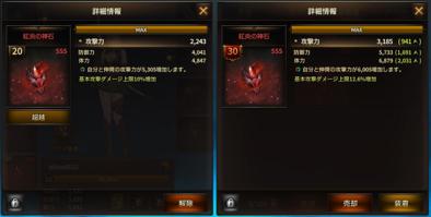 オプション上限2-1.png