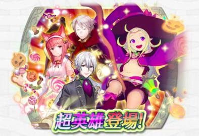 仮装の収穫祭