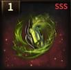 緑風の神石