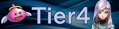最強デッキランキングTier4のバナー画像