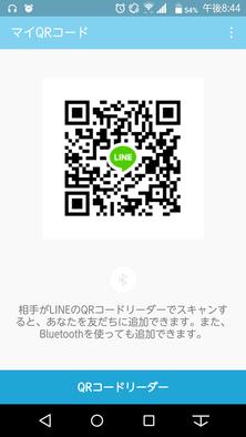 Show?1509450784
