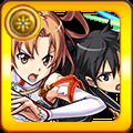 閃光のアスナ&黒の剣士キリトのアイコン