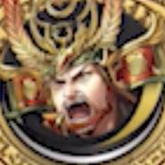 [天啓の将軍]徳川家康の画像