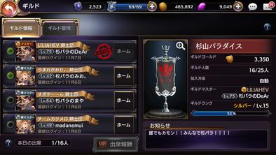 Show?1509981652