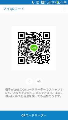 Show?1509987613