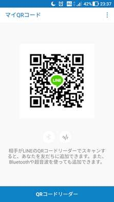 Show?1509989571