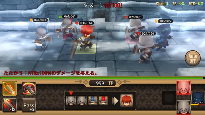 戦闘画面 画像