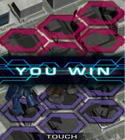 勝利画面 画像