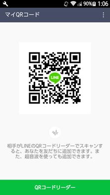Show?1510048155