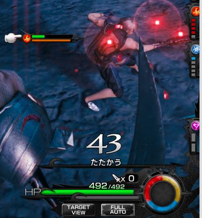 メビウスFF 戦闘画像