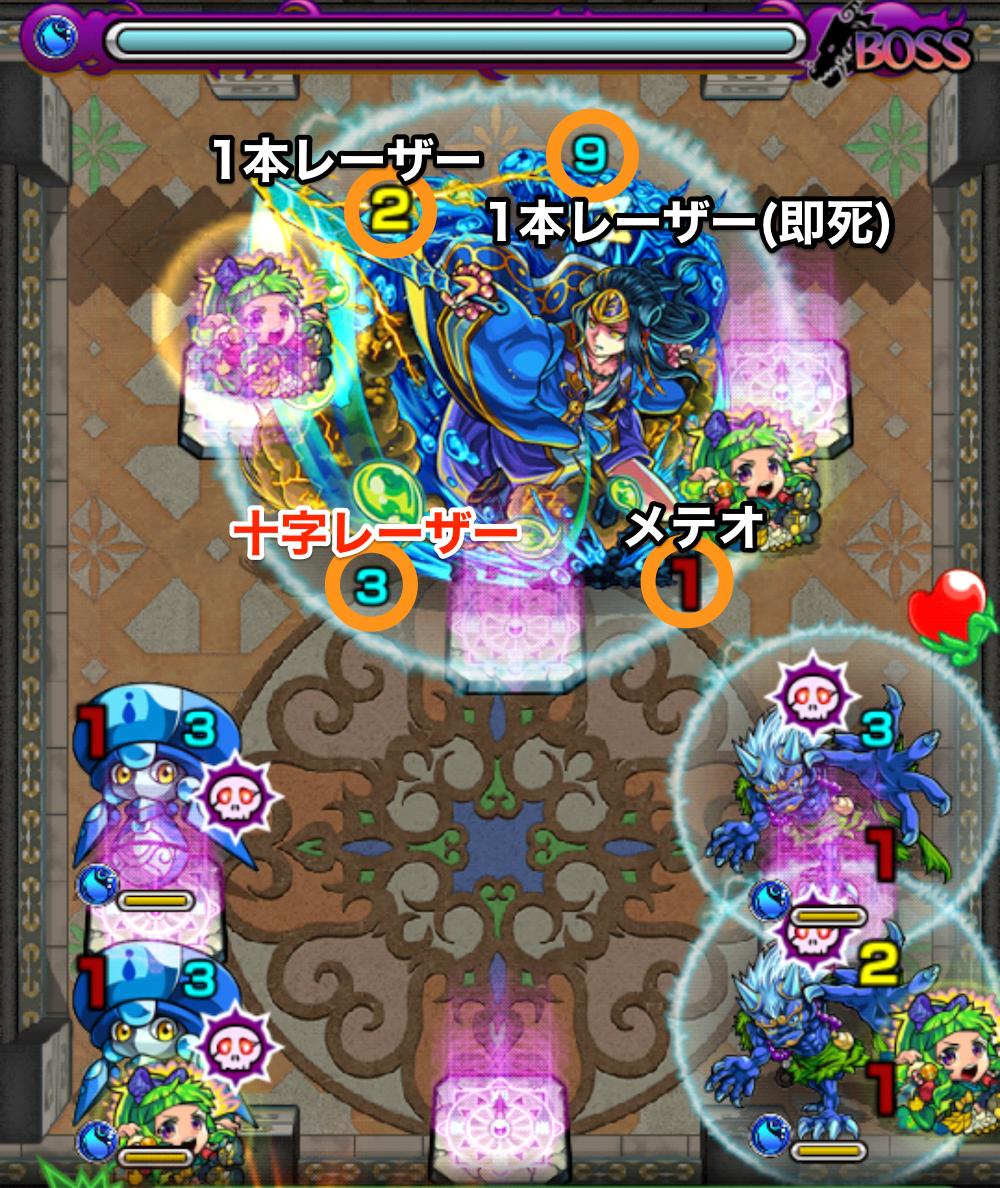覇者の塔38階ボスステージ1攻略