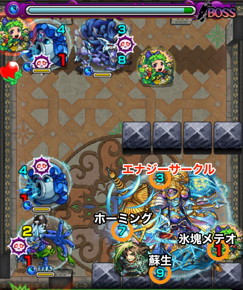 覇者の塔32階ボスステージ2攻略