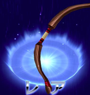 古邪木の荒強弓の画像