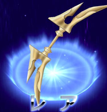 [白濁磁の骨弓の画像
