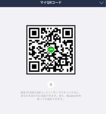 Show?1510239467