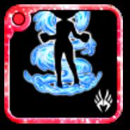 エレメンタルオーラ(水)の画像