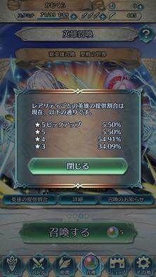 Show?1510309660