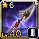竜人の槍斧の画像