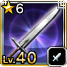 復讐者の剣の画像