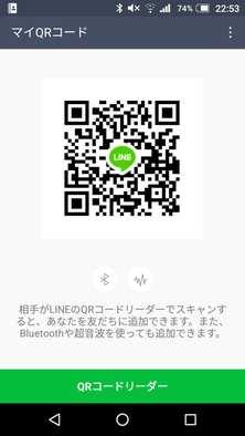 Show?1510585745