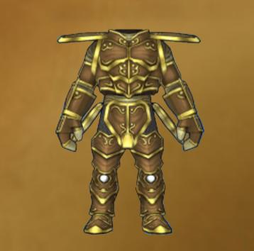 エンデの鎧の画像