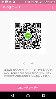Show?1510702049