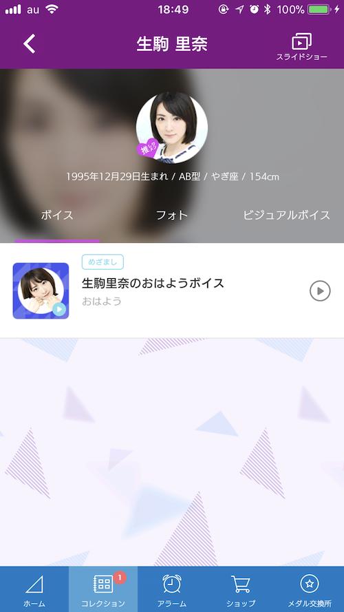 乃木坂46awy コレクション