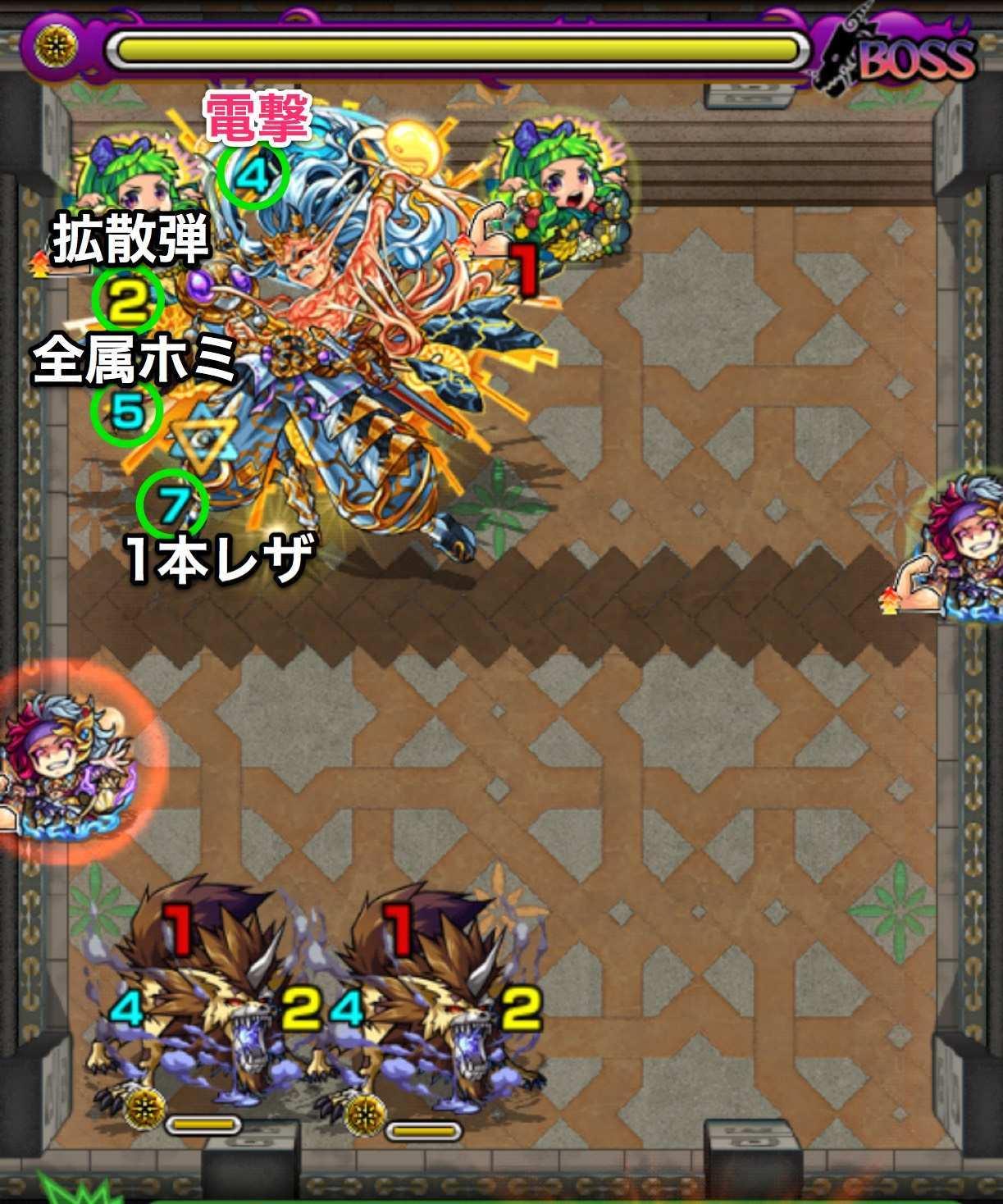 覇者の塔39階ボス3攻略.jpg