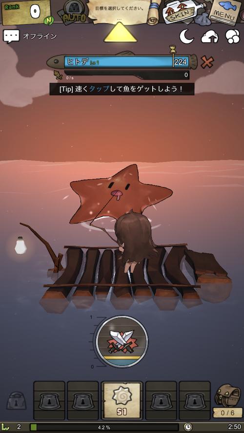 漂流少女 釣り