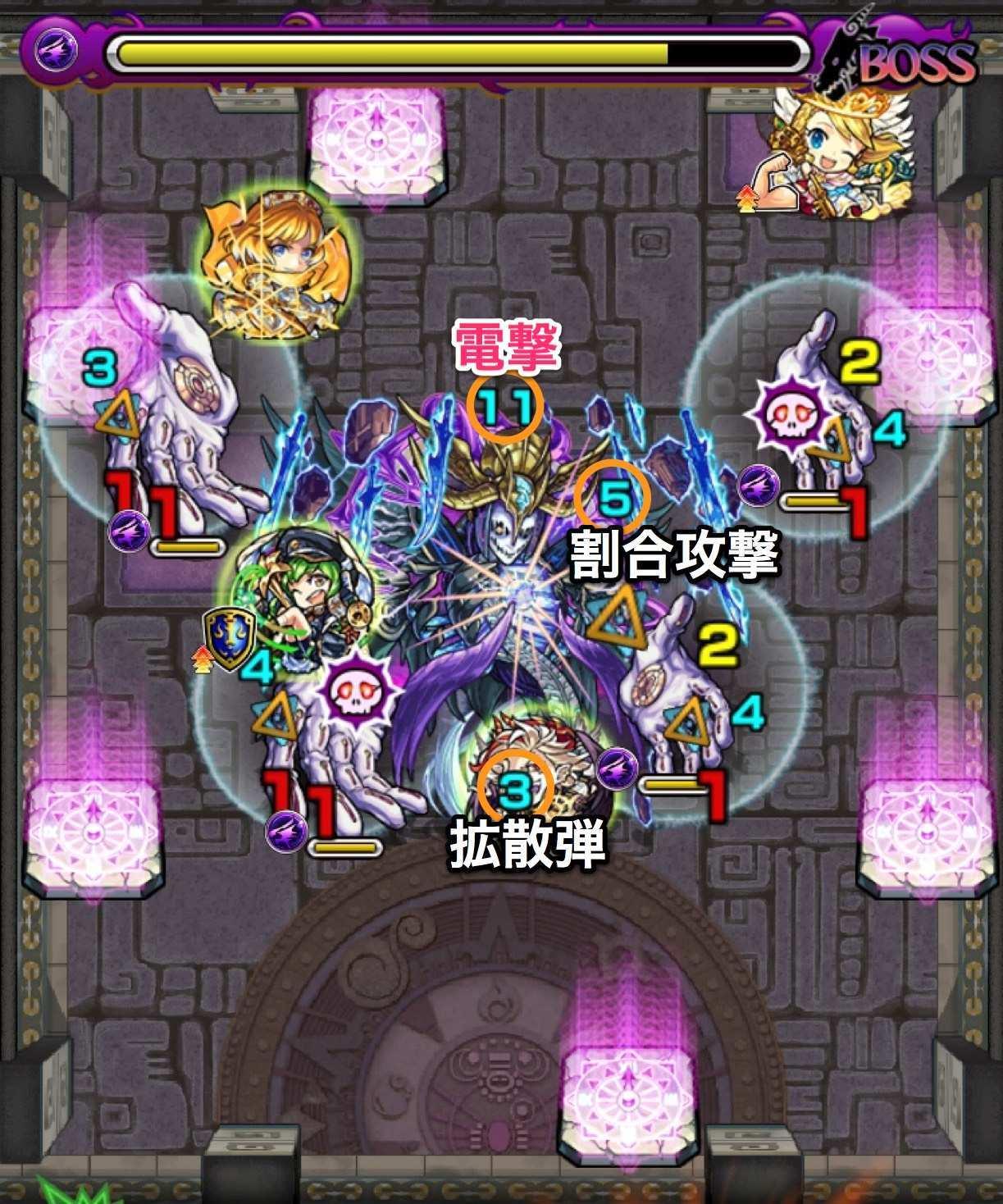 覇者の塔40階ボス4攻略.jpg