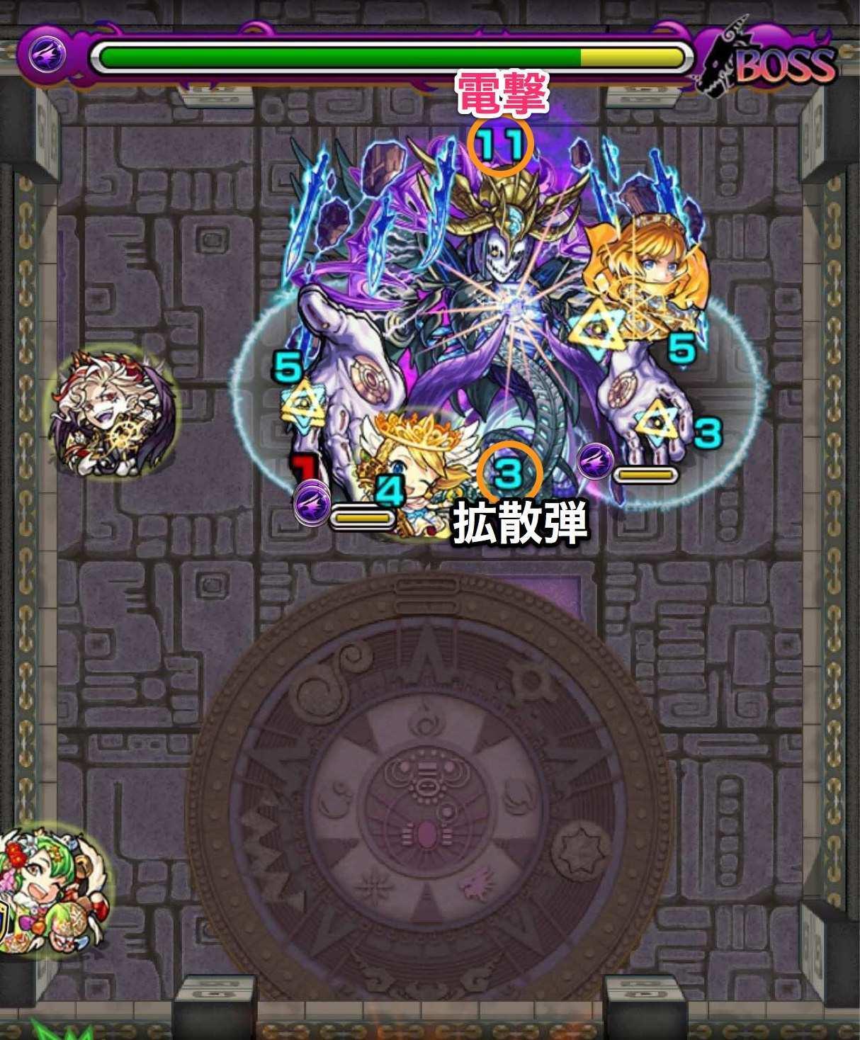 覇者の塔40階のボス3攻略.jpg