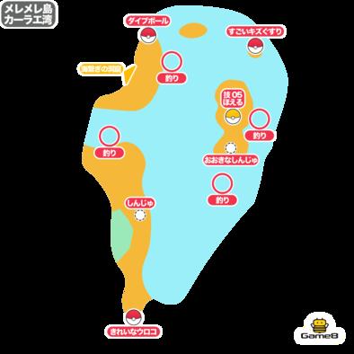 カーラエ湾のマップ画像