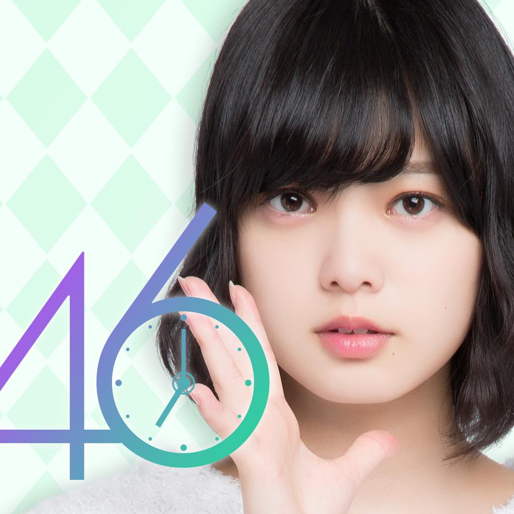 欅坂46~besideyou~の画像