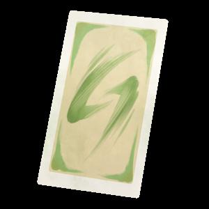 風雲の護符の画像