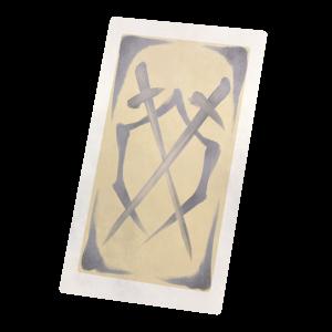 流転の護符の画像