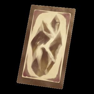 地裂の護符の画像