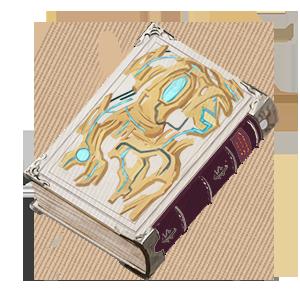 霊器の魔導書の画像
