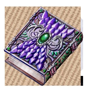 紫風の聖典の画像