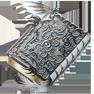 覇竜の聖典の画像
